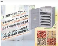 静岡製機,DSJ-mini,食品乾燥機,DSJ-3-1A,DSJ-7-1A,DSJ-7-3A